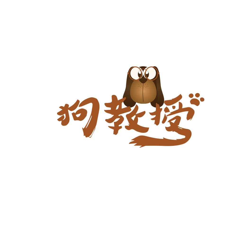 logo设计策划